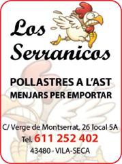 LOS SERRANICOS